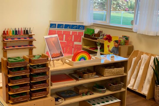 Photo of Little Hoku Montessori Academy classroom